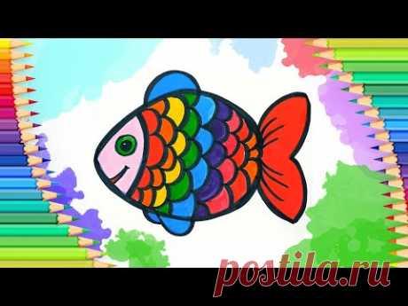 Как нарисовать рыбку l Простые рисунки для детей - YouTube