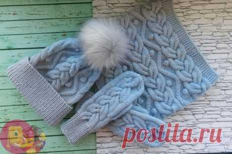 Невероятно красивый и теплый комплект на холода — Сделай сам, идеи для творчества - DIY Ideas