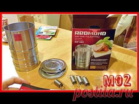 Ветчинница REDMOND multiPRO RHP-M02 (20 рецептов различных колбас)  Теги канала: домашняя колбаса рецепт Ветчина из свиной рульки рулька свинина кулинарный рецепт Ветчина из свиной рульки рецепт Свиная рулька Ветчина из рульки Ветчина в домашних условиях Домашняя ветчина из рульки Вкусный рулет-ветчина из свиной рульки