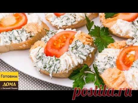 """""""Кучерявые"""" бутерброды на праздничный стол"""