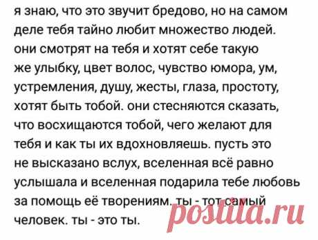 Марія Гандзюк