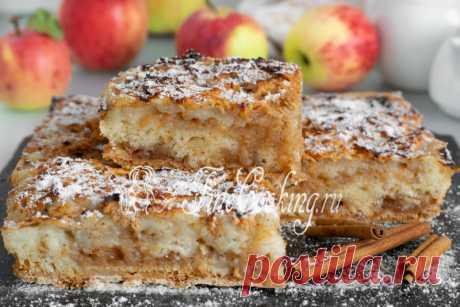 Болгарский яблочный пирог Наверняка вы еще не пробовали болгарский яблочный пирог? Очень сочная, нежная, ароматная и вкусная, но при этом простая домашняя выпечка.
