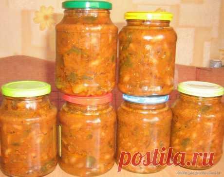 Греческая закуска с фасолью — зимой незаменима к любому блюду  Влюбитесь навсегда! Ингредиенты: 1 кг. фасоли, 2 кг. помидор,500 г моркови,500 г лука,2 стручка горького перца,1 кг. перца болгарского,1 ст. растительного масла,пучок петрушки,3 ст. л. соли,1 ст. чес…