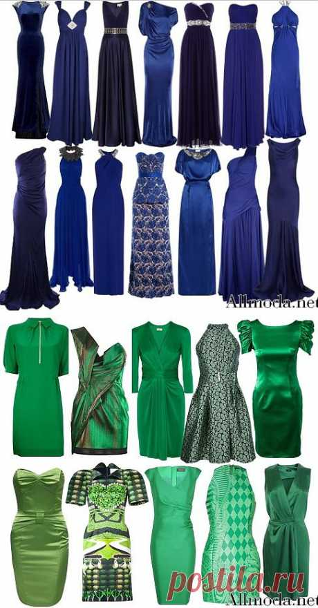 What to dress for New Year 2014
