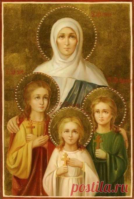 Икона Веры, Надежды и Любови и матери их Софии. Сохраните себе, пусть она Вас охраняет!👼