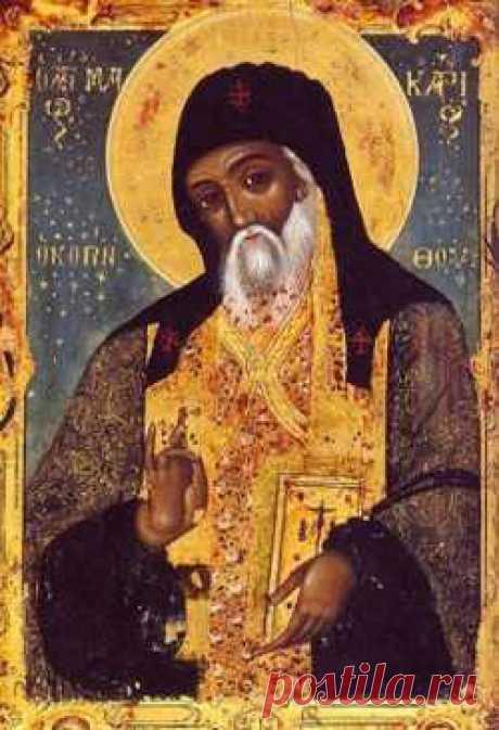 «Отче наш». Толкование главной молитвы Господней