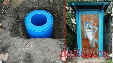 Как построить уличный туалет из блоков В прошлом году передо мной возникла задача заменить практически всю канализационную систему, соединяющую санузел частного дома с септиком. По причине того, что объём работ предстоял быть большим (необходимо было выкопать трубы, находящиеся на существенной глубине, изменить конфигурацию системы,