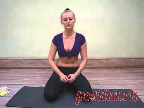 Йога для похудения живота - YouTube