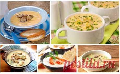 Сырные супчики - Скатерть-Самобранка - медиаплатформа МирТесен 1. Суп из сливочного сыра с грибами Ингредиенты: Растительное масло — 1 ст. л. Свежие шампиньоны — 100 г Картофель — 2 шт. Морковь — 1 шт. Соль — по вкусу Перец — по вкусу Мягкий сыр с травами — 250 г Большая луковица — 1 шт. Для крутонов: Растительное масло — 2 ст. л. Чеснок — 2 зубчика Куски
