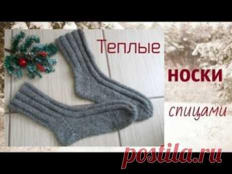 Удобные носки спицами