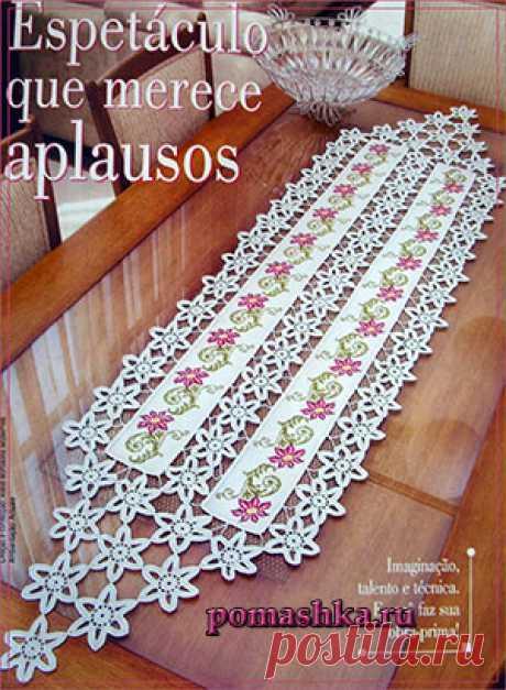 Вязаная салфетка с вышивкой (Вязание крючком) Вязаная салфетка с вышивкой крючком