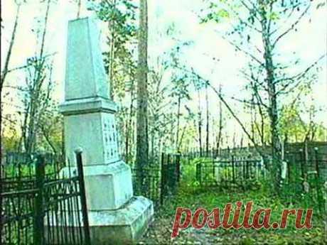 «Тайна Перевала Дятлова»  - 3 серия - YouTube