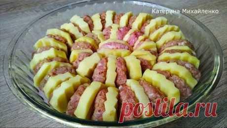 РЕЦЕПТ НАХОДКА! Потрясающе Вкусное Горячее Блюдо для всей семьи!