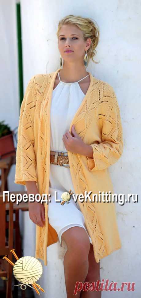 Openwork kimono | Loveknitting.ru