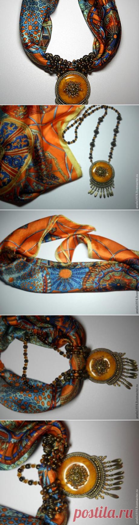 Украшение из шелкового платка за 30 минут - Ярмарка Мастеров - ручная работа, handmade