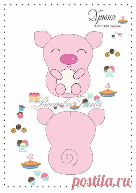 Мастер-класс: свинка из фетра по имени Хрюня – Ярмарка Мастеров