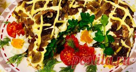 «Рог изобилия» салат - пошаговый рецепт с фото. Автор рецепта ALEX xx ✈🇬🇧🇱🇹 . «Рог изобилия» салат - пошаговый рецепт с фото. Красивый и вкусный, этот салат можно выложить слоями, как я, или просто перемешать все ингредиенты, выложить в форме рога изобилия и украсить.  #карнавал