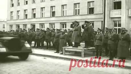 22/09/1939. Брест. Совместный парад Вермахта и РККА / Marsсh Erika