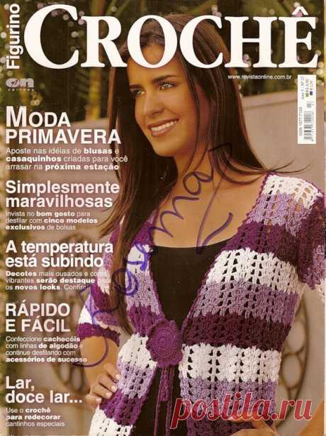 Figurino Croche № 27 - Китайские, японские - Журналы по рукоделию - Страна рукоделия