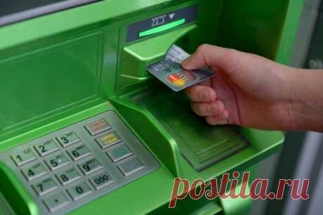 Житейская хитрость - если банкомат съел карту и намертво завис.