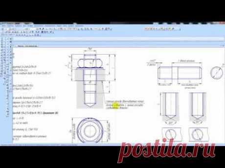 Шпилечное соединение М18х80. Разработка чертежа шпилечного соединения - YouTube