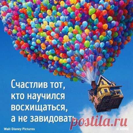 Счастье складывается из мелочей: goo.gl/Nt83rR
