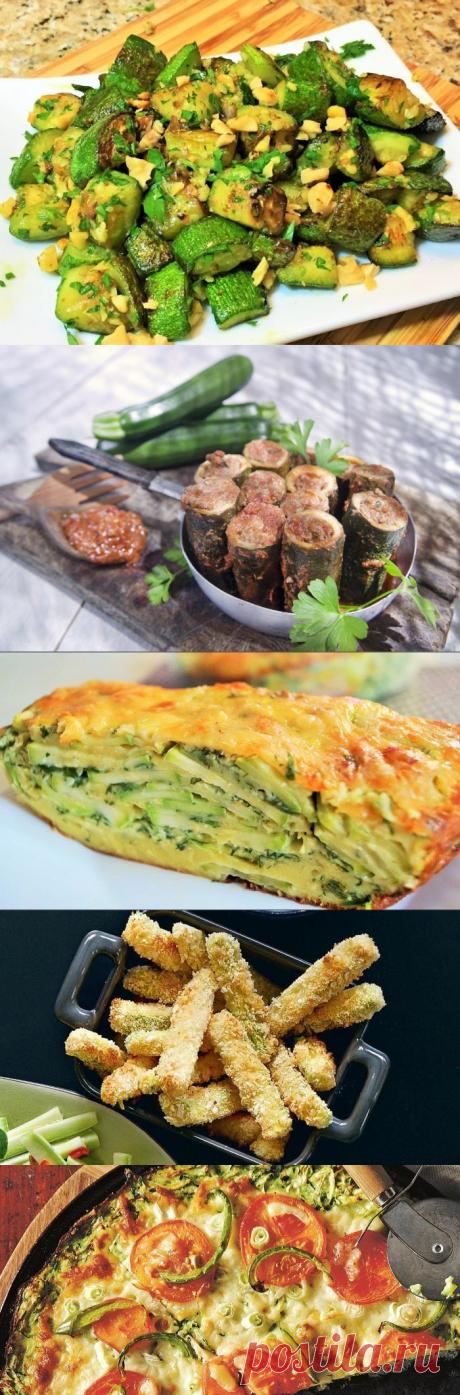 Простые и вкусные блюда из кабачков | Делимся советами