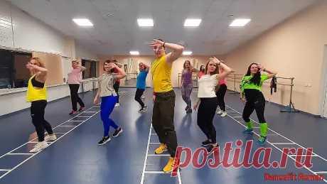 Zivert - Beverly Hills@DanceFit ХИТ танец