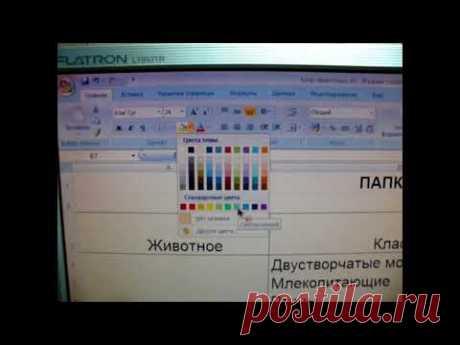 Лучшие лайфхаки в Excel