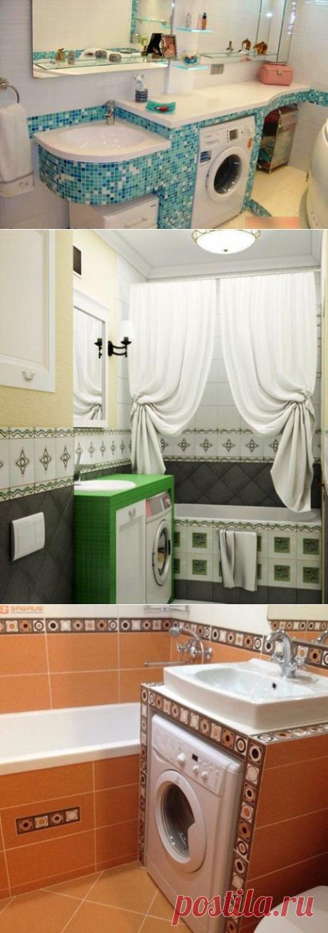 Куда пристроить стиральную машину в ванной комнате