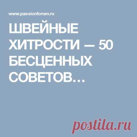 (235) Pinterest • Всемирный каталог идей