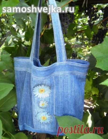 Простая сумка из старых джинсов: мастер-класс | Самошвейка - сайт о шитье и рукоделии