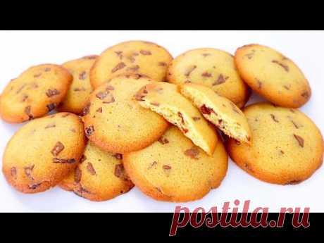 Быстро к Чаю или кофе 🍪 Печенье с кусочками шоколада # 154
