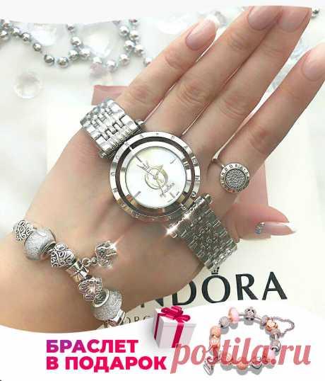 Часы PANDORA и браслет в подарок  Часы «Pandora» на сегодняшний день являются показателем успеха современной женщины. Звезды Голливуда, шоу-бизнеса не могут ошибаться. Каждая уважающая девушка должна носить эти часы! | быстрые рецепты