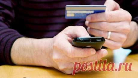 Пять способов определить телефонного мошенника В современном мире телефонное мошенничество развивается не хуже любых цифровых технологий. «Не чистые на руку люди» придумывают все ...