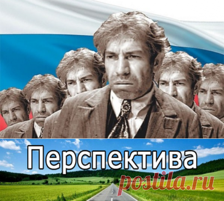 Как создали страну «Шариковых».Тщательно скрытая история | Pravdoiskatel