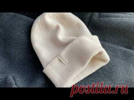Двойная шапка бини с отворотом