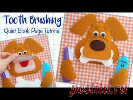 """Quiet Book Page """"Tooth Brushing"""" 