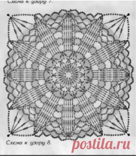 (6) Rose Dor Crochet добавила 4 новых фото в альбом... - Rose Dor Crochet