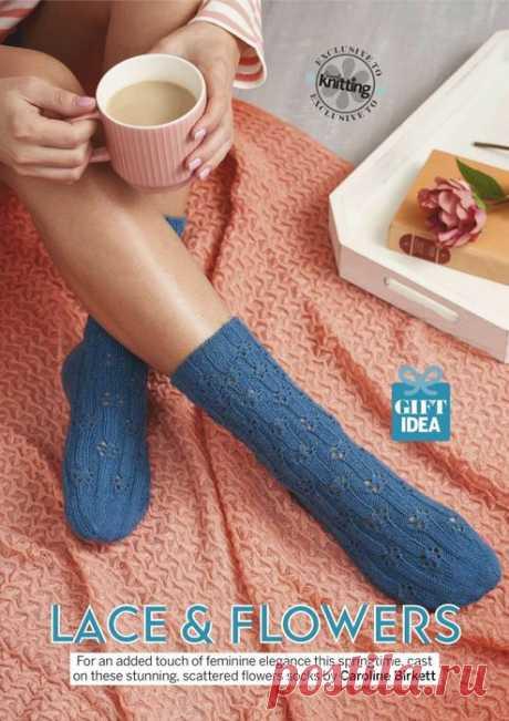 Вязаные носки «Lace & Flowers»