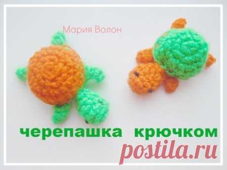 Как связать брелок ЧЕРЕПАШКУ КРЮЧКОМ? Игрушка амигуруми черепаха. Turtle crochet.