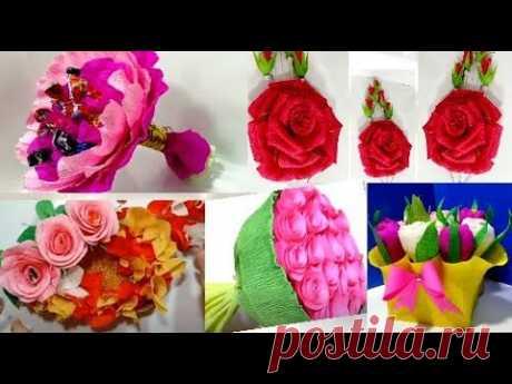 5 идей ИЗ БУМАГИ КРЕПИРОВАННОЙ своими руками.ПОДАРКИ DIY цветы из бумаги_конфет.день матери 8 марта