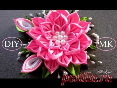 Цветок канзаши, МК / D.I.Y. Kanzashi flower / Ribbon flower tutorial