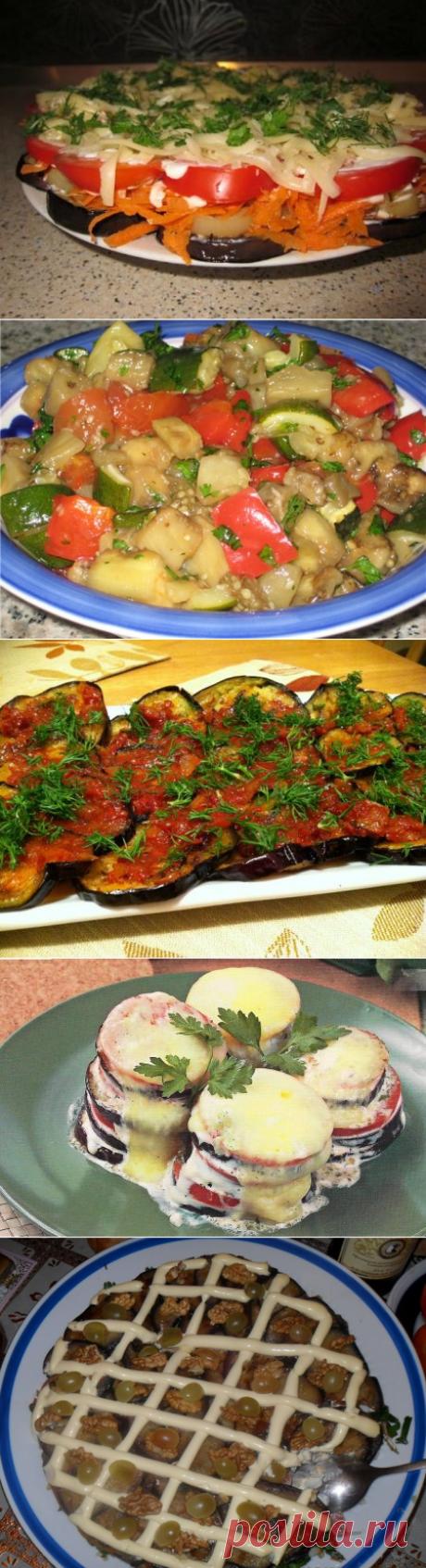 Блюда из баклажан - лучшие рецепты приготовления.