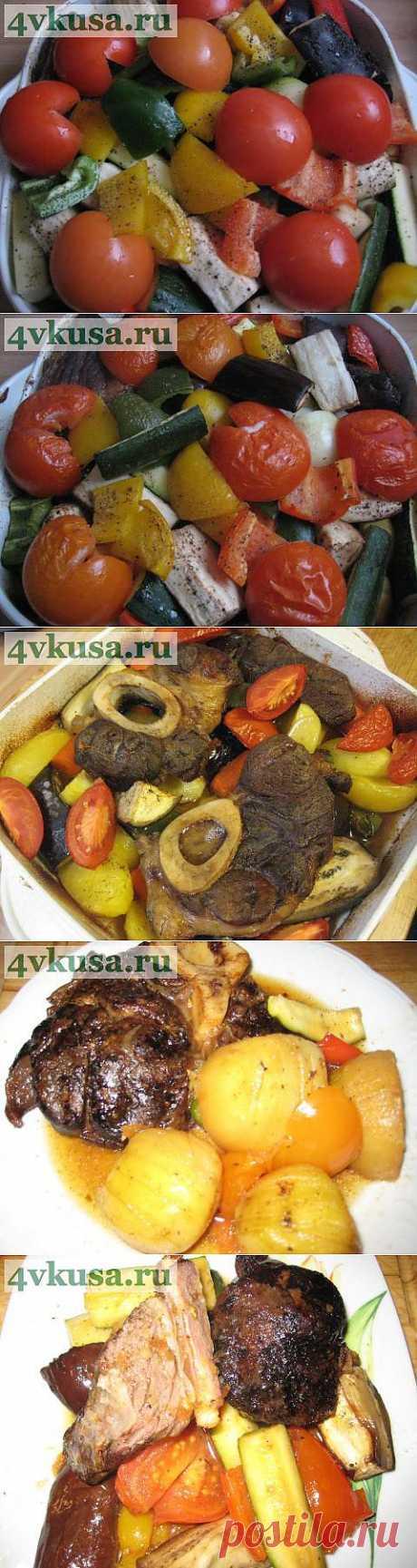Мясо с овощами в духовке. | 4vkusa.ru