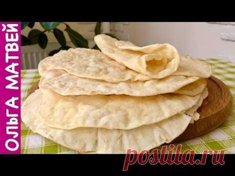 Como Preparar Lavash Sabroso de la Casa (Solamente la Sal, el Tormento y el Agua) | Homemade Pita Bread Recipe