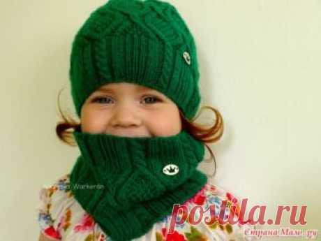 Вязаная шапочка и снуд для малышей (Вязание спицами) — Журнал Вдохновение Рукодельницы