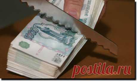 Потерянный миллион: как заставить себя копить деньги?!