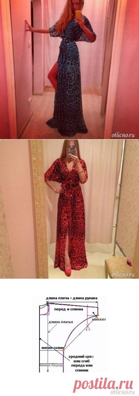 0b82e682b19878d Простая выкройка длинного платья с запахом | otlicno.ru