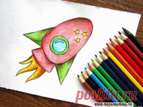 Рисунок космической ракеты Пошаговый мастер-класс Рисунок космической ракеты. Мастер-класс как нарисовать космическую ракету цветными карандашами. С пошаговым описанием и фотографиями.